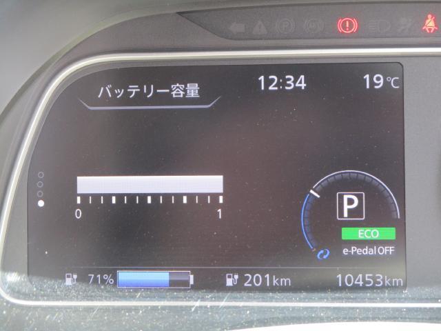 X 【EV専用ナビ バックカメラ ドラレコ 12セグ】(6枚目)