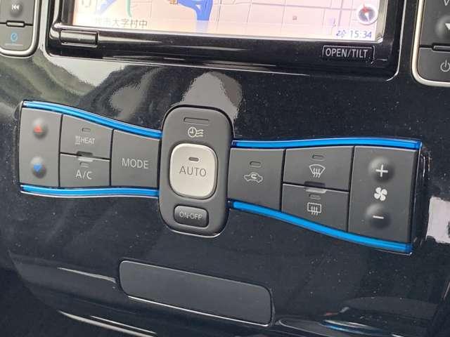 X(30kwh) 【EV専用日産コネクトナビ】【バックビューモニター】【クルーズコントロール】【前後シートヒーター/ハンドルヒーター】【充電ケーブル有り】 ※【バッテリー容量残】確認時11セグ(10枚目)