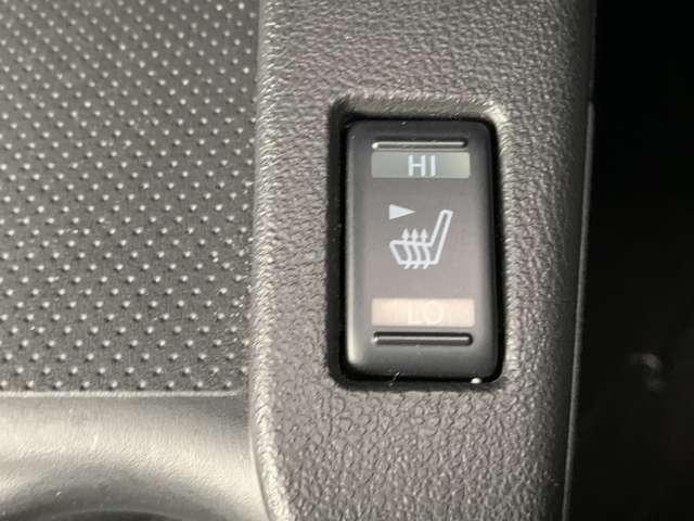 X(30kwh) 【EV専用日産コネクトナビ】【バックビューモニター】【クルーズコントロール】【前後シートヒーター/ハンドルヒーター】【充電ケーブル有り】 ※【バッテリー容量残】確認時11セグ(13枚目)