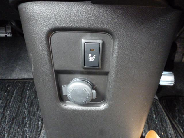 ハイブリッドX 横滑り防止機能 衝突被害軽減システム バックカメラ 盗難防止装置 LEDヘッドランプ スマートキー フルエアロ アイドリングストップ(24枚目)
