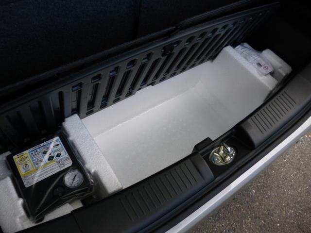 ハイブリッドX 横滑り防止機能 衝突被害軽減システム バックカメラ 盗難防止装置 LEDヘッドランプ スマートキー フルエアロ アイドリングストップ(41枚目)