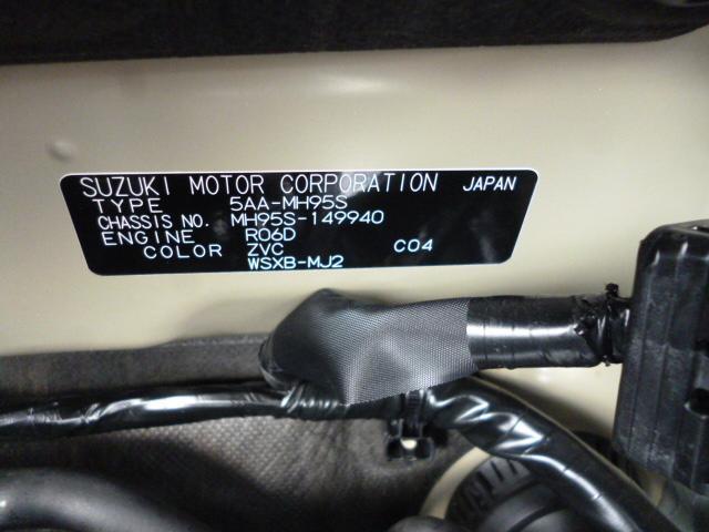 ハイブリッドX 横滑り防止機能 衝突被害軽減システム バックカメラ 盗難防止装置 LEDヘッドランプ スマートキー フルエアロ アイドリングストップ(50枚目)