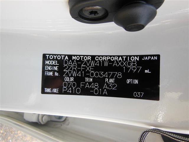 G ワンセグ 横滑り防止機能 メモリーナビ バックカメラ ETC 盗難防止装置 LEDヘッドランプ スマートキー(7枚目)
