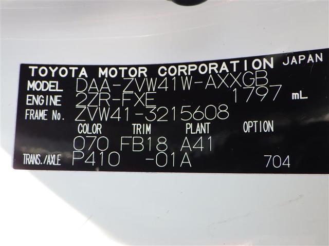 G フルセグ 横滑り防止機能 DVD再生 ミュージックプレイヤー接続可 バックカメラ ETC ドラレコ 盗難防止装置 LEDヘッドランプ スマートキー(7枚目)