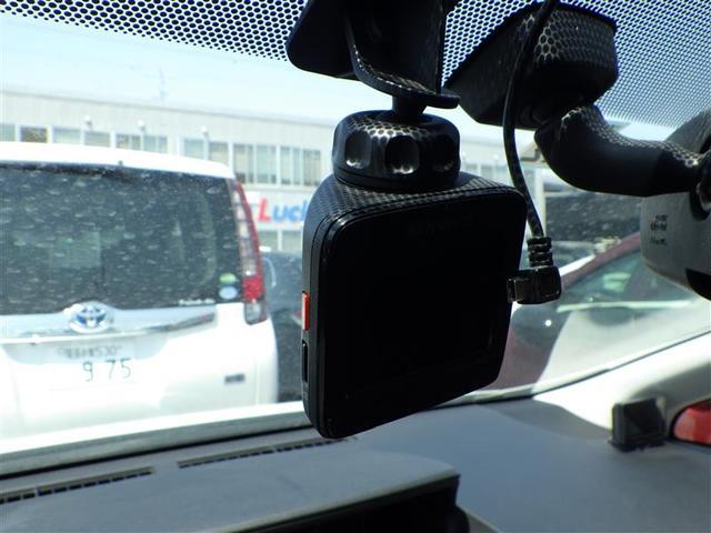 G フルセグ 横滑り防止機能 DVD再生 ミュージックプレイヤー接続可 バックカメラ ETC ドラレコ 盗難防止装置 LEDヘッドランプ スマートキー(17枚目)