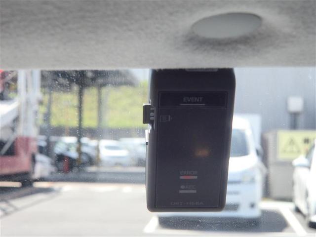 カスタムG-T フルセグ 横滑り防止機能 衝突被害軽減システム メモリーナビ DVD再生 バックカメラ ETC ドラレコ 両側電動スライド 盗難防止装置 LEDヘッドランプ スマートキー アイドリングストップ(17枚目)