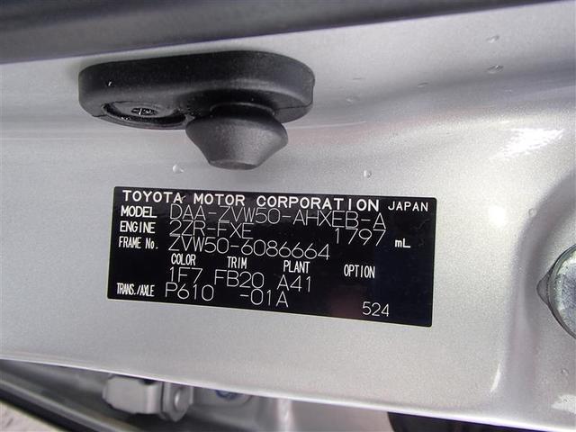 Sセーフティプラス フルセグ 横滑り防止機能 衝突被害軽減システム メモリーナビ DVD再生 バックカメラ ETC ドラレコ 盗難防止装置 LEDヘッドランプ スマートキー(7枚目)