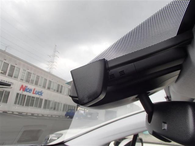 Sセーフティプラス フルセグ 横滑り防止機能 衝突被害軽減システム メモリーナビ DVD再生 バックカメラ ETC ドラレコ 盗難防止装置 LEDヘッドランプ スマートキー(17枚目)