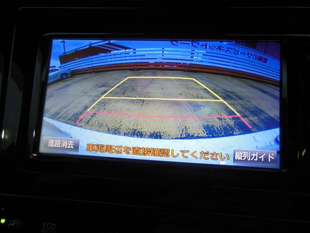 Sセーフティプラス フルセグ 横滑り防止機能 衝突被害軽減システム メモリーナビ DVD再生 バックカメラ ETC ドラレコ 盗難防止装置 LEDヘッドランプ スマートキー(21枚目)