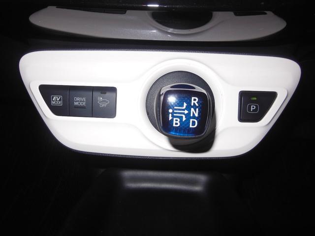Sセーフティプラス フルセグ 横滑り防止機能 衝突被害軽減システム メモリーナビ DVD再生 バックカメラ ETC ドラレコ 盗難防止装置 LEDヘッドランプ スマートキー(32枚目)