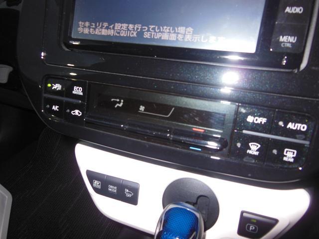 Sセーフティプラス フルセグ 横滑り防止機能 衝突被害軽減システム メモリーナビ DVD再生 バックカメラ ETC ドラレコ 盗難防止装置 LEDヘッドランプ スマートキー(33枚目)