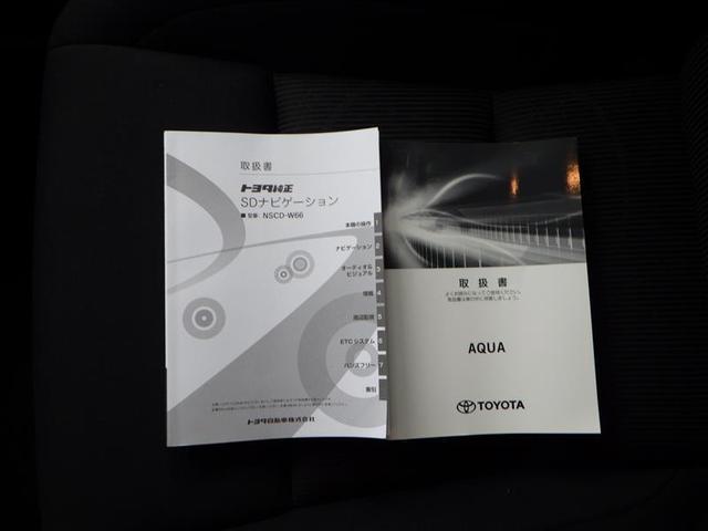 Sスタイルブラック ワンセグ 横滑り防止機能 衝突被害軽減システム メモリーナビ ミュージックプレイヤー接続可 バックカメラ ETC 盗難防止装置 スマートキー(18枚目)