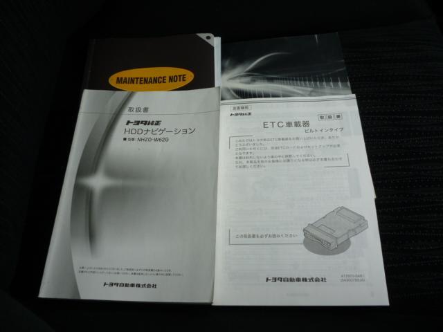 トヨタ カローラフィールダー 1.5G エアロツアラー 一年走行無制限保証 ナビ Bカメラ