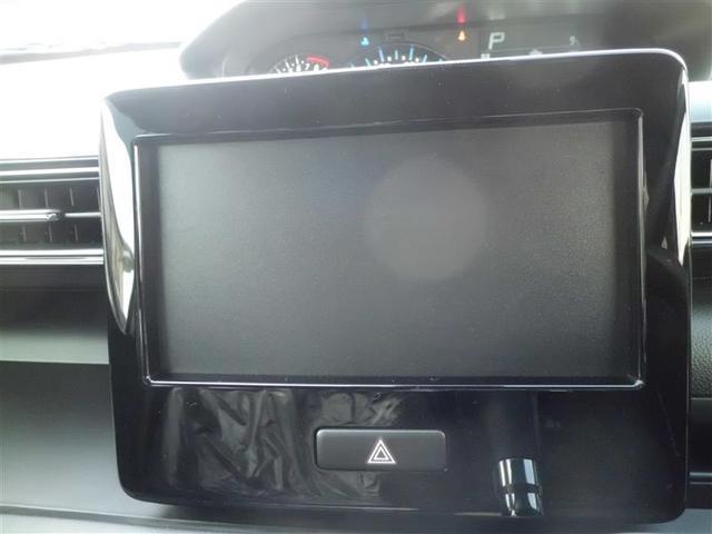 ハイブリッドX 横滑り防止機能 衝突被害軽減システム 盗難防止装置 LEDヘッドランプ スマートキー フルエアロ アイドリングストップ(11枚目)