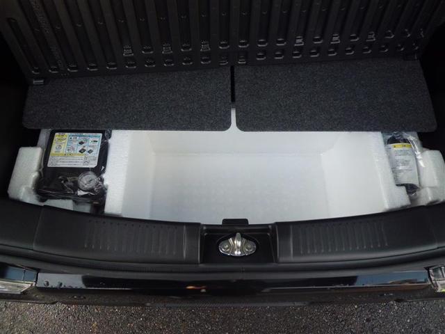 ハイブリッドX 横滑り防止機能 衝突被害軽減システム 盗難防止装置 LEDヘッドランプ スマートキー フルエアロ アイドリングストップ(19枚目)