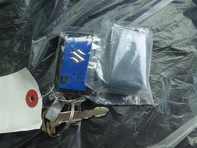 ハイブリッドX 横滑り防止機能 衝突被害軽減システム 盗難防止装置 LEDヘッドランプ スマートキー フルエアロ アイドリングストップ(20枚目)