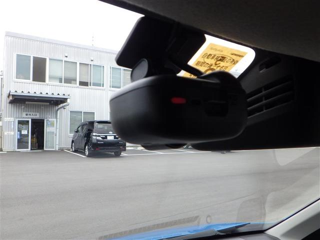 ハイブリッドFX フルセグ 横滑り防止機能 衝突被害軽減システム メモリーナビ DVD再生 ミュージックプレイヤー接続可 ドラレコ 盗難防止装置 スマートキー アイドリングストップ(17枚目)