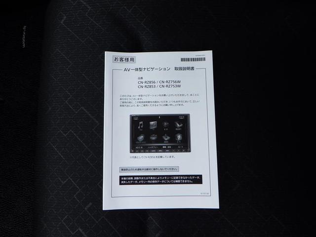 ハイブリッドFX フルセグ 横滑り防止機能 衝突被害軽減システム メモリーナビ DVD再生 ミュージックプレイヤー接続可 ドラレコ 盗難防止装置 スマートキー アイドリングストップ(18枚目)