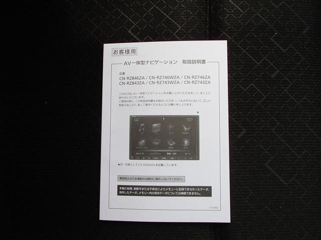 ハイブリッドFX リミテッド フルセグ 横滑り防止機能 衝突被害軽減システム メモリーナビ DVD再生 ミュージックプレイヤー接続可 ETC ドラレコ 盗難防止装置 スマートキー アイドリングストップ(18枚目)
