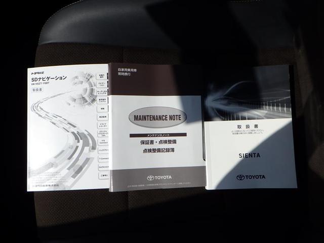 ハイブリッドG クエロ フルセグ 横滑り防止機能 衝突被害軽減システム メモリーナビ DVD再生 ミュージックプレイヤー接続可 バックカメラ ETC ドラレコ 両側電動スライド 盗難防止装置 LEDヘッドランプ スマートキー(18枚目)