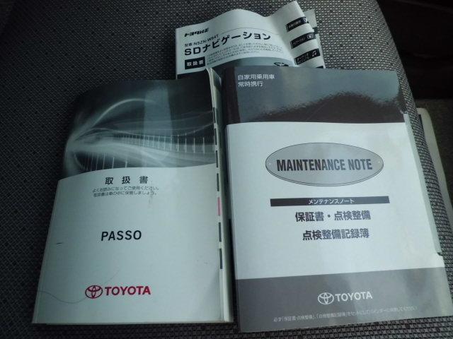 トヨタ パッソ X SDナビ 地デジ ETC DVD再生 弊社サービスカー
