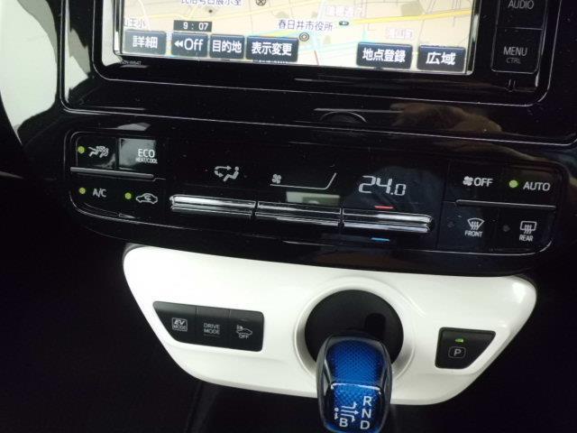 トヨタ プリウス S 純正SDナビ バックカメラ ETC スマートキー LED