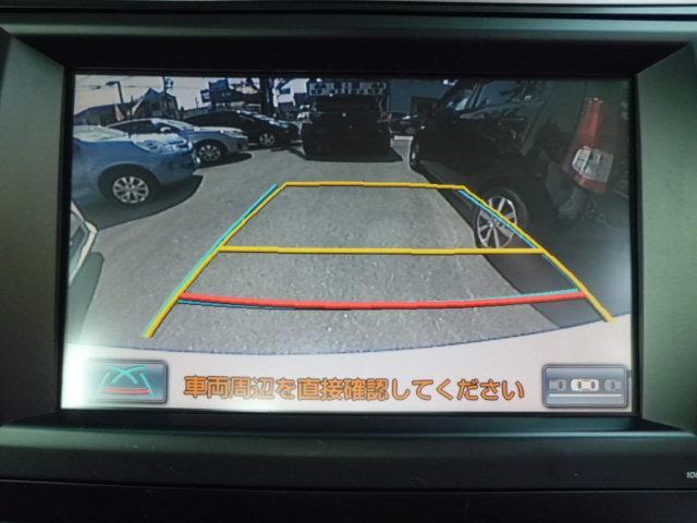 ハイブリッド レザーパッケージ  ETC HDDナビ(19枚目)