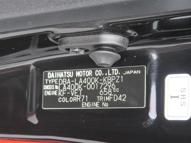 ローブ CD シートヒーター スマートキー LEDヘッド(6枚目)