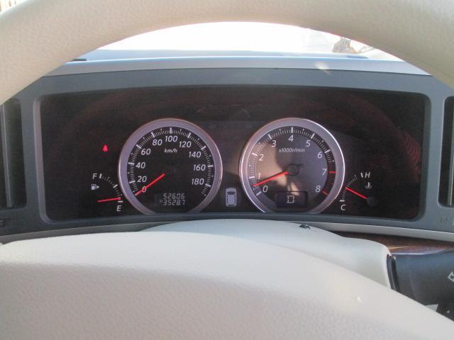 日産 エルグランド 250V