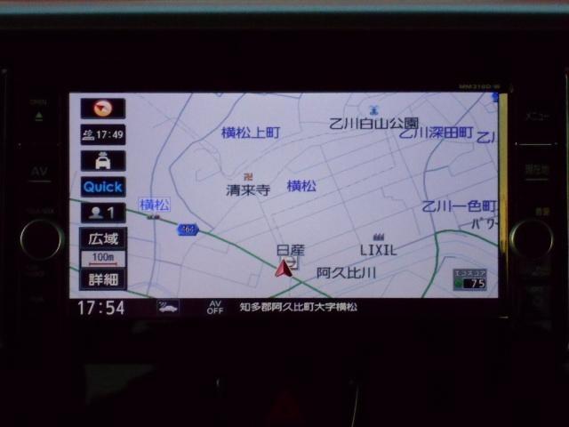 「日産」「デイズルークス」「コンパクトカー」「愛知県」の中古車9