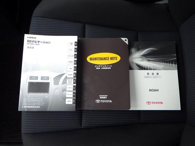 X フルセグ 横滑り防止機能 メモリーナビ DVD再生 ミュージックプレイヤー接続可 後席モニター バックカメラ ETC ドラレコ 両側電動スライド 盗難防止装置 LEDヘッドランプ スマートキー(18枚目)