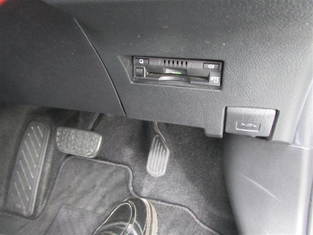 1.5X 当社代車使用 ワンセグ 横滑り防止機能 衝突被害軽減システム メモリーナビ ETC 記録簿(9枚目)