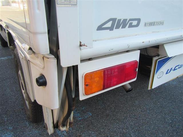 「スズキ」「キャリイトラック」「トラック」「愛知県」の中古車12
