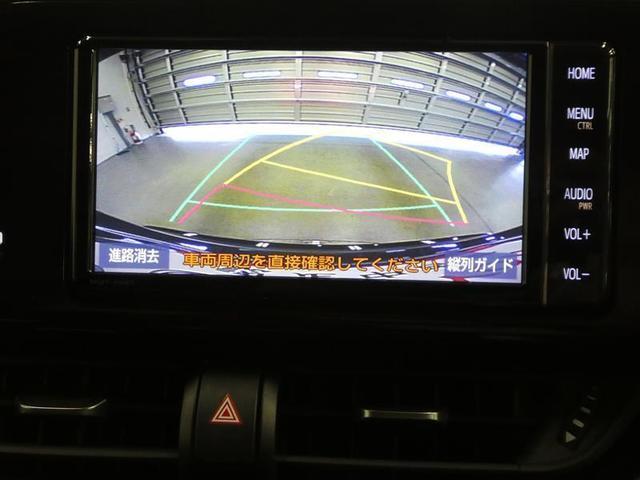 S LEDパッケージ ハイブリッド ナビ&TV フルセグ バックカメラ DVD再生 衝突被害軽減システム ETC スマートキー LEDヘッドランプ アイドリングストップ オートクルーズコントロール キーレス アルミホイール(14枚目)