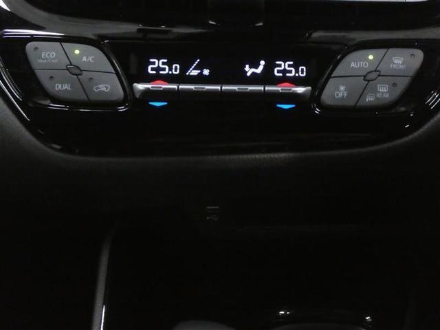 S GRスポーツ 展示・試乗車 ハイブリッド バックカメラ ドラレコ ミュージックプレイヤー接続可 衝突被害軽減システム ETC スマートキー LEDヘッドランプ アイドリングストップ オートクルーズコントロール(15枚目)