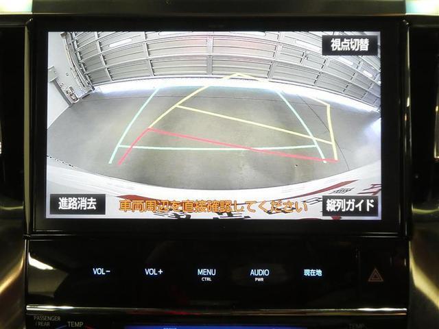 2.5Z Gエディション ナビ&TV 両側電動スライド フルセグ 後席モニター バックカメラ DVD再生 衝突被害軽減システム ETC 3列シート 電動シート スマートキー LEDヘッドランプ 乗車定員7人 キーレス CD(14枚目)