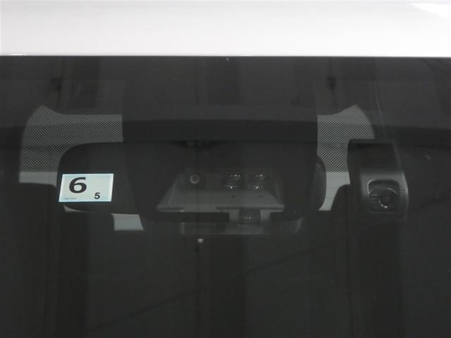 ZS 煌II 展示・試乗車 ナビ&TV 両側電動スライド メモリーナビ フルセグ バックカメラ ドラレコ DVD再生 衝突被害軽減システム ETC 3列シート スマートキー LEDヘッドランプ ウオークスルー CD(3枚目)