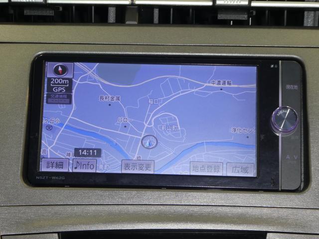 トヨタ プリウスPHV S フルセグTV メモリーナビ HID シートヒーター