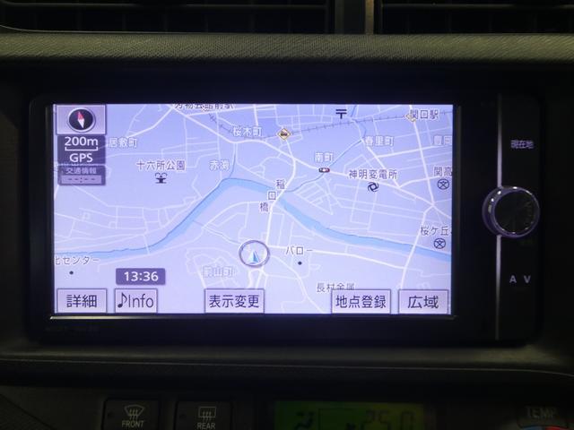 「トヨタ」「アクア」「コンパクトカー」「岐阜県」の中古車4