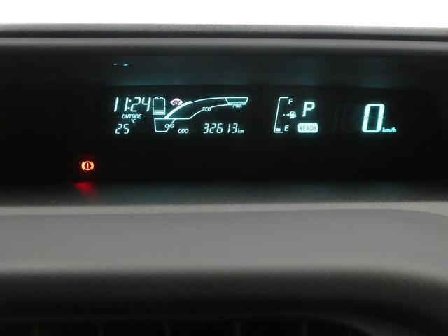 「トヨタ」「アクア」「コンパクトカー」「岐阜県」の中古車21