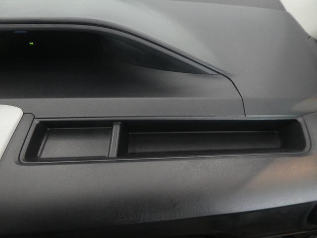 「トヨタ」「アクア」「コンパクトカー」「岐阜県」の中古車29