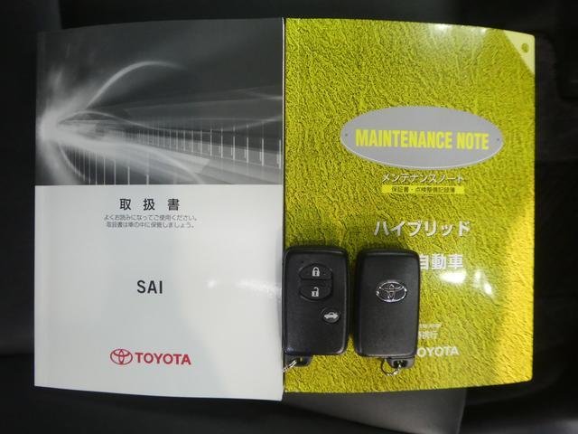 「トヨタ」「SAI」「セダン」「岐阜県」の中古車24