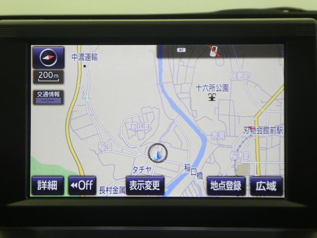 「トヨタ」「SAI」「セダン」「岐阜県」の中古車4
