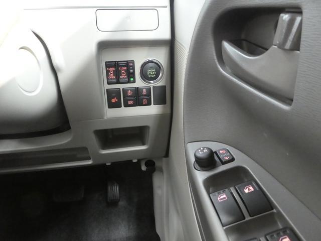 「ダイハツ」「タント」「コンパクトカー」「岐阜県」の中古車25