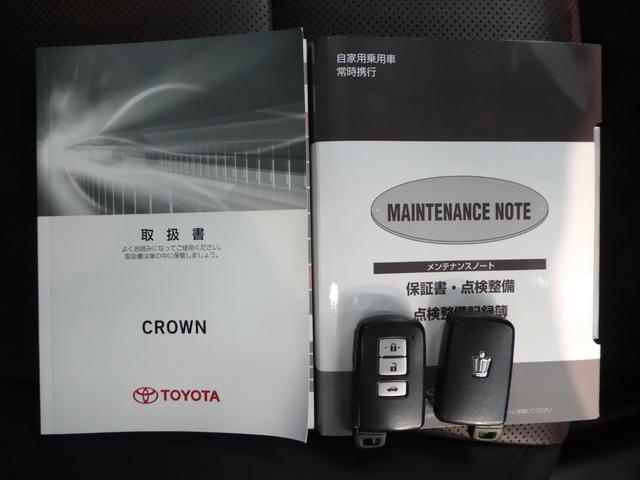 取り扱い説明書も保管されています。お車の操作方法や、トラブル回避方法が記載されています。