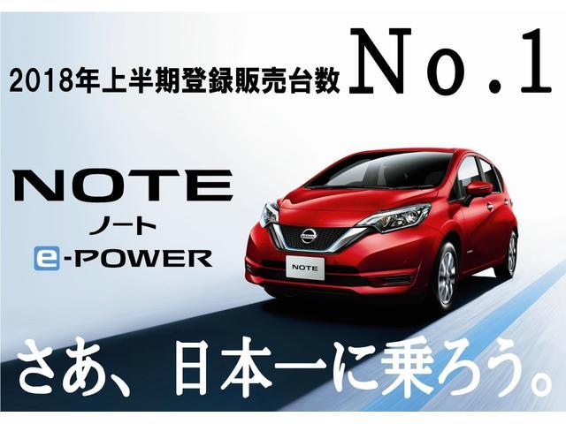 日産 ノート e-POWER X メモリーナビ アラウンドビューモニター