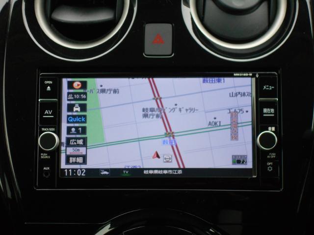 通信ユニット内蔵の日産純正メモリーナビ(MM318D-W)装備、スマホアプリと連動、音声対話検索などに対応した高機能ナビ。多彩なメディア再生に加え、初回車検まで3回地図更新が無料です。