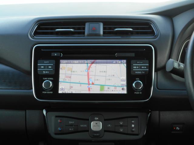 リーフ専用NissanConnectナビは充電スポットの自動更新や、Bluetooth対応//DVD再生/CD録音などの充実したAV機能、さらにさまざまなスマホアプリと連動、