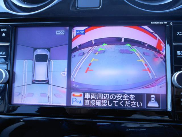 クルマを上から見下ろした状態で表示するアラウンドビューモニター付き。MOD(移動物 検知)機能に加え、トップ・フロント・サイドブラインド・バックビューの切り替えが可能です。