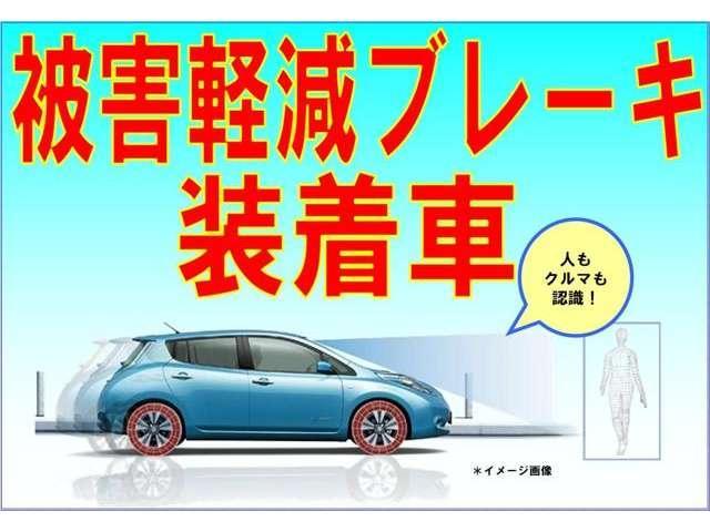 「日産」「リーフ」「コンパクトカー」「岐阜県」の中古車5